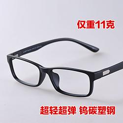 全框方框磨砂黑色 近视眼镜框