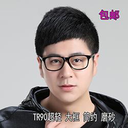 超轻TR90方形框 黑色近视眼镜框
