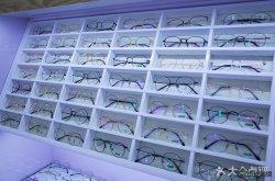 配一副500度的近视眼镜一般多