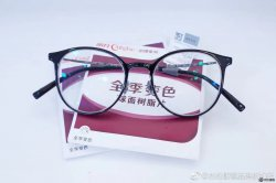 暴龙品牌眼镜框配明月1.56全季