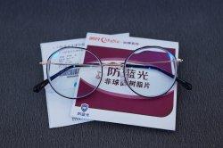 复古金属圆框配上海明月1.71超