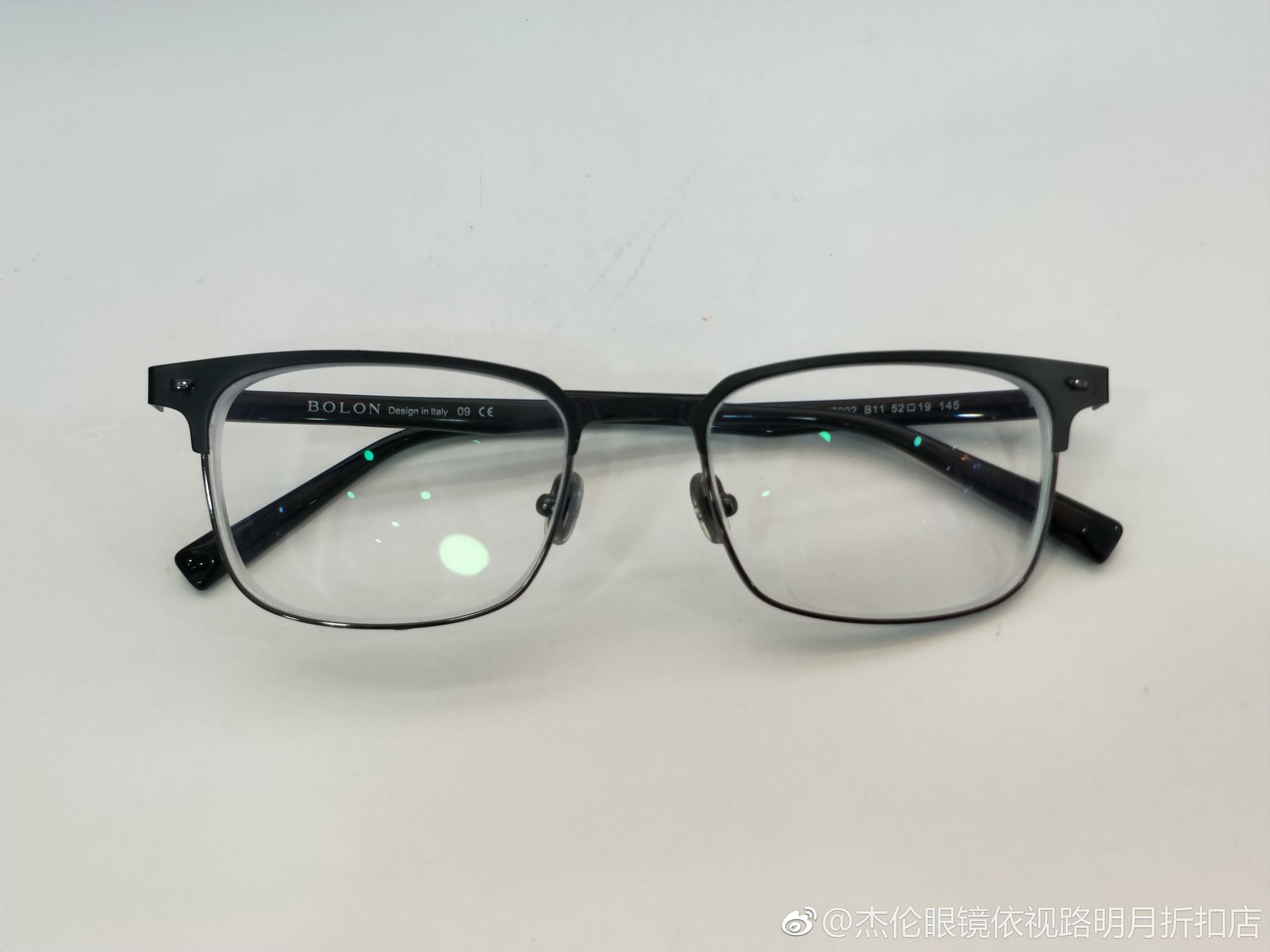 暴龙眼镜框